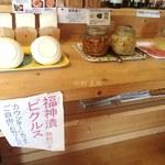 Curry House Dr Spice Lab - 福神漬・ピクルス等のおかわり自由(セルフ方式)