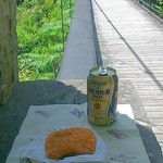 肉のあおき - 【追加】吊り橋のたもとで、ひと休み、ハムカツ(95円)とカンビール