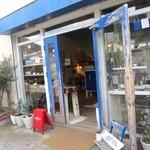 リンゴン - ブルーバレンの2Fがお店です