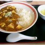 万里 - 料理写真:広東風麻婆飯 810円