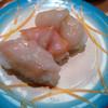 すし松 - 料理写真:貝3カン 184円