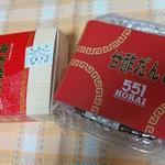 Gogoichihourai -