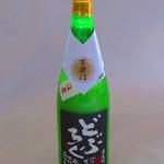 葛城酒造株式会社 - ドリンク写真:夏のどぶろく発売されました。