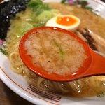 恵比寿家 - スープです。