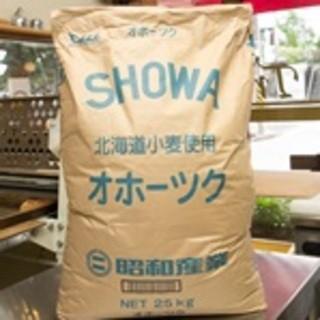 小麦は国産のみ使用しています。