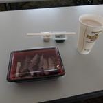 牛たん炭焼 利久 西口本店 - 牛たん焼きとプレミアムモルツ