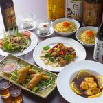 上海廊 - リーズナブル中華コース 上海廊 宴コース