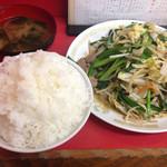 中華料理 味楽 - レバニラ炒め定食大盛り。