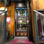 GABUCHIKIワイン倶楽部 - 金山駅南口すぐにあるビルの3階です