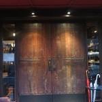 遠藤利三郎商店 - woodyなドア