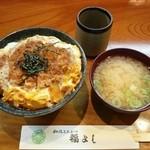 福よし - かつ丼(1180円)
