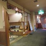 富士寿司 - 2013.09.02 お座敷席