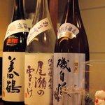 日本酒とお刺身 秋丸 - この日のオススメ3種はこちら