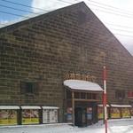 浅草橋ビアホール - 冬の良く晴れた日の運河食堂