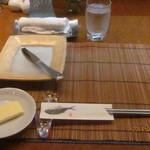 尾野 - テーブルセット