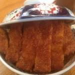 たけだ - ジャンボソースカツ丼(ほぼ意味のないフタ付き)