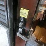 27464433 - ドアは重たかったです