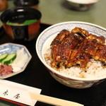 鰻 木屋 - 鰻丼 特選☆
