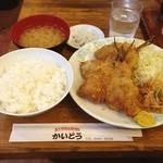 かいどう - 魚フライ定食 630円