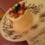 27474513 - バースデーケーキ