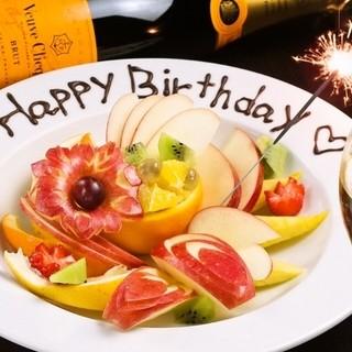お誕生日・記念日の方に特製デザートプレートもプレゼント!