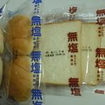 オリエンタルベーカリー 阪神販売店 - 無塩せっと♪gはいろいろ♪