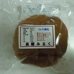 オリエンタルベーカリー 阪神販売店 - カルシウムと鉄分強化♪90円