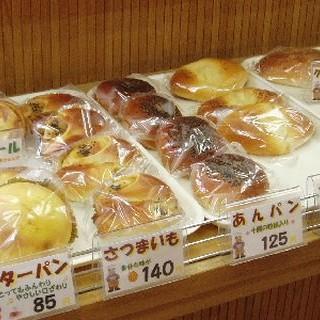 宮野甘盛堂 - 内観写真:毎日50種類以上のパンを作っています♪