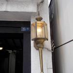 茶廊車門 - 茶廊車門 ランプ