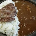 三田屋総本家カレーの店 - 黒毛和牛のステーキカレー1,200円→990円