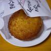 高久製パン - 料理写真:弦斎カレーパン~☆
