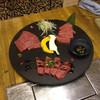焼肉 -吟- - 料理写真:赤身3種盛合せ