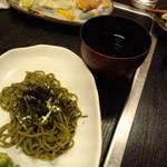 寧楽 - 茶そば(冷製)