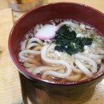 寿司居酒屋 日本海 - にぎり1.5人前