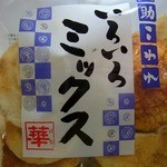 もち吉 和歌山店 -