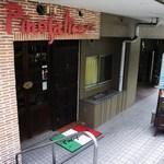 ピノサリーチェ - 渋谷、桜ケ丘の坂下
