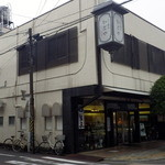 ふりあんかどや - 駅南銀座商店街にあります