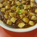 27488656 - 麻婆豆腐