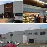 グリル&カレー カキヤス EXPASA御在所店  - グリル&カレー カキヤスEXPASA御在所店(上り線)