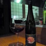ボラボラ - 山梨のワイン・ローズ(850円)