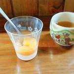 B&H - 食前に野菜ジュースシャーベット(ランチ)