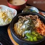 なごみ - 石焼ビビンバ(500円)