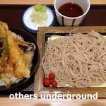 いわもとQ - 小天丼セット(もり)