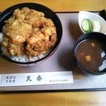 天春 - かき揚げ天丼1000円