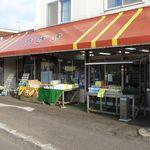 尾崎商店 - 外観です