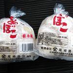尾崎商店 - 冷凍たつかま(1袋730円)