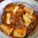 275685 - マーボー豆腐