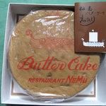 バターケーキ 合歓 - ガレー船が描かれたフィルムに包まれたバターケーキと志おり。長崎堂のバターケーキに激似。