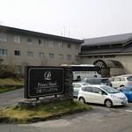 万座プリンスホテル -