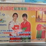 テジョンデ - ポスター